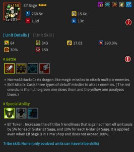 endless frontier best units guide
